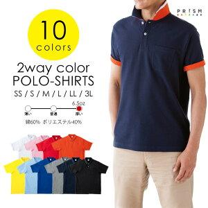 ★ メンズ レディース サイズ ★ 人気 ポロシャツ 10色×8サイズの カジュアル でも ビジネス ...