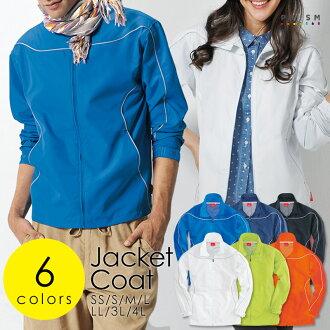 選擇從風衣 / 外套大衣外套 / 男人、 女人和 6 色 / 事件.設計可以也穿在西裝!
