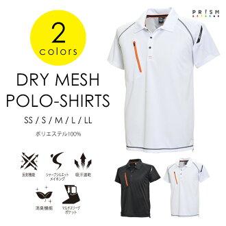 Polo 衫短袖子、 男式大小和跑步運動服裝和活動鈴聲/幹網眼布,若要使用,肯定會派上用場也體育以外的工作服 !