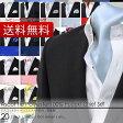 アスコットタイ & チーフ セット 選べる全20種!(アスコットスカーフ)【 送料無料 】 メンズ おしゃれネクタイ 結婚式 パーティ