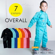 つなぎキッズイエローレッドブルーピンクかわいい衣装ダンス保育園幼稚園小学校100110120130140150赤青黄子供