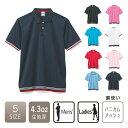 ポロシャツ 半袖 8色 S / M / L / LL / 3...