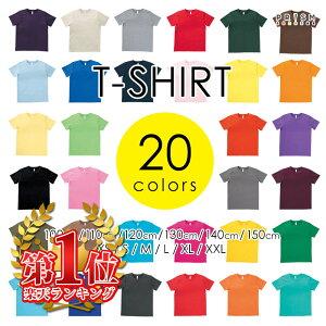 カラフル Tシャツ レディース レギュラー イベント プリント シンプル