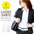 すぐ届く あす楽 レディース 白 シャツ ( ブラウス ) ビジネス・フォーマル・カジュアル ワイシャツ Yシャツ 白 ホワイト 05P05Dec15