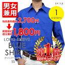 Hsr1-shirts-l-blue