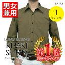 Hsr1-shirts-l-khaki