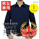 Hsr1-shirts-l-navy