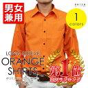 Hsr1-shirts-l-orange