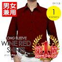 Hsr1-shirts-l-wine