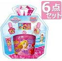 ディズニー プリンセス おもちゃ キラキラ コスメ セット 女の子 プレゼント キャニスター 子供 入園 祝い