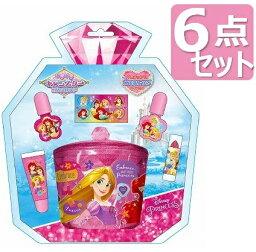 ディズニー プリンセス おもちゃ キラキラ コスメ セット 女の子 収納