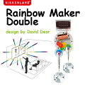 RainbowMakerDouble