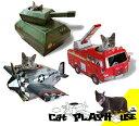 ネコが歩くと動いて楽しい♪suck UK*サックユーケー キャットプレイハウスCAT PLAY HOUSE