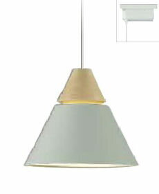 コイズミ照明 LEDダクトレール用ペンダントAP45519L