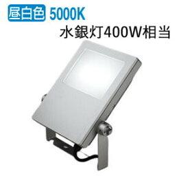 オーデリック LED投光器XG454017工事必要