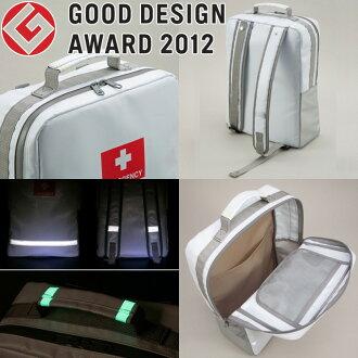 グッドデザイン賞受賞の非常持出袋