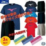 【上下セット】Tシャツハーフパンツセット商品タオル付YONEXバドミントンテニスウェア1650015048AC1064