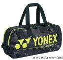 YONEX バドミントン テニス バッグ トーナメントバッグ〔テニス2本用〕BAG2001W