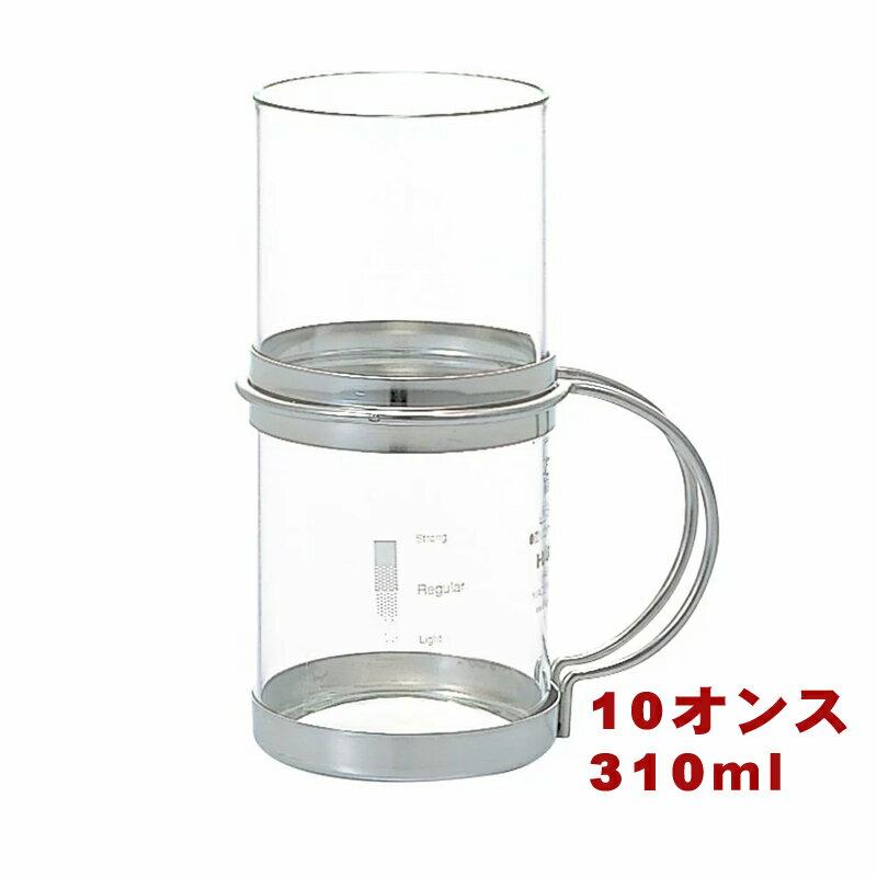 Hario Heat resistance hot shochu glass (10 ounces)