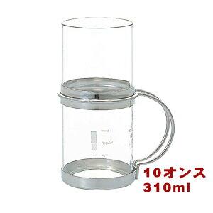 お湯割りならこのグラスが一番!【セール】※品切れ2/上旬入荷予定、ご予約承ります。ハリオ 耐...