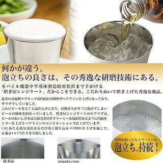【日本製】磨き屋シンジケート・ダイヤモンドカット・2重ビアタンブラー(ビールグラス・タンブラー)