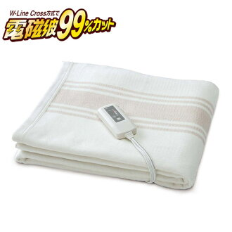 Electromagnetic wave cut Organic cotton electric blanket