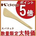 Sp-ky-4052