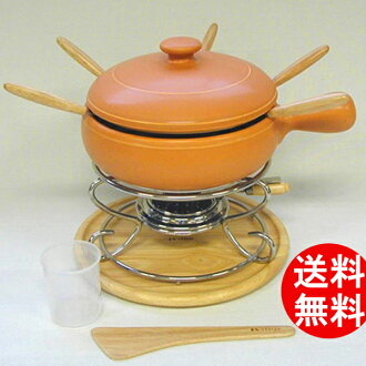 K + DEP (chedepp) 火鍋設置 19 釐米 / 橙色 (KY-401) 火鍋鍋火鍋鍋火鍋套
