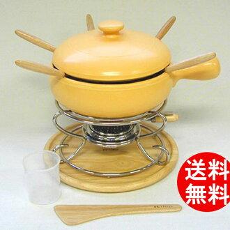 K + DEP (ケデップ) 火鍋集 19 釐米黃色 (KY-301) 火鍋鍋火鍋鍋火鍋集