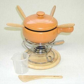 Kendel p 火鍋套 13 釐米橙色 KY 400 火鍋鍋火鍋鍋火鍋