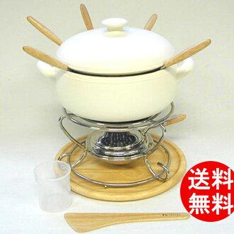 Kendel p 火鍋套 20 釐米奶油 KY 902 火鍋鍋火鍋鍋火鍋