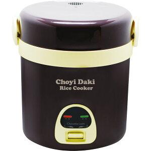 弁当箱型 自分炊きライスクッカー一人用炊飯器 弁当箱型ライスクッカー1.5合【楽ギフ_包装選択】