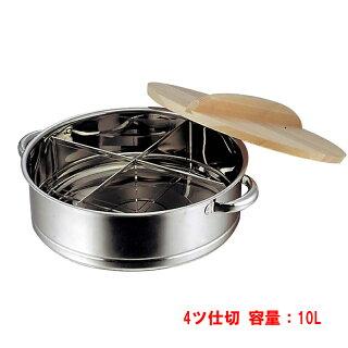 おでん鍋ステンレス丸型