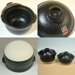 炊飯鍋ごはん鍋2合用日本製ご飯鍋土鍋炊飯土鍋