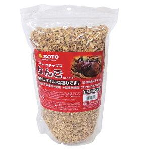 燻煙材と使い方でさまざまな味が楽しめます。【日本製】燻製器用燻煙材・スモークチップ リンゴ