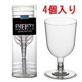組立式 ワイングラス 4個入り 父の日 ギフト プレゼント 2017