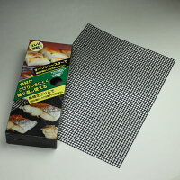 電子レンジ グリル用 焼き網