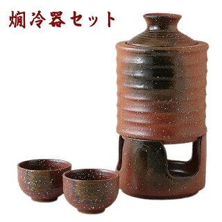 【日本製】日本酒・焼酎用陶器製燗冷器3点セットうでぃ(徳利)【楽ギフ_包装選択】