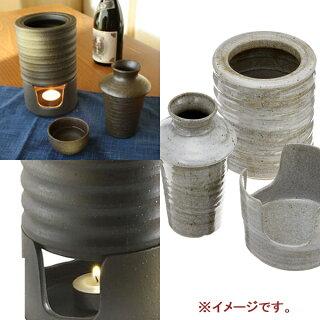 酒器日本酒燗冷器3点セットかがり火52-53-43陶器製徳利