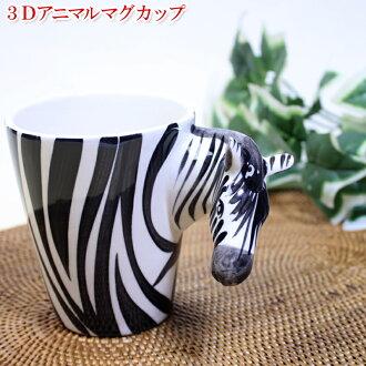 泰國杯斑馬動物馬克杯,陶瓷咖啡杯