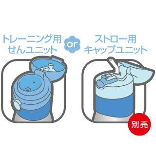 サーモスFFH-290TM-Pベビー用マグピンクトレーニングマグ水筒保冷真空断熱子供用真空断熱ケータイマグ(水筒魔法瓶保冷直飲みミルク用子供用)