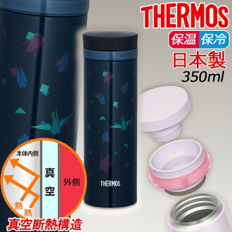 Made in Japan thermos JNY-350 bottle 350 ml origami insulated vacuum insulated domestic jmy flask stainless steel bottle thermos heat cold direct-drinking Japan Mobile Mag jmy Ryu