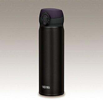 Thermos Stainless Steel Commuter Bottle JNL-502 ALB