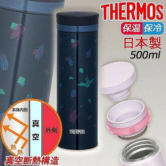 熱水瓶真空絕緣熱水瓶 jmy 移動杯 480 毫升,黑 (JMZ-480/BK) 保溫瓶不銹鋼瓶熱水瓶熱和冷絕緣、 飲用水) fs3gm