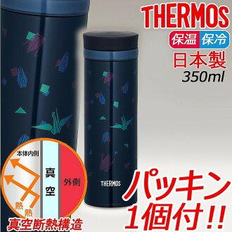 在日本熱水瓶 JNY 350 瓶 350 毫升折紙熱絕緣直接飲用真空絕緣國內真空保溫杯 jmy