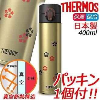 在日本熱水瓶 JOA 400 瓶 400 毫升梅花熱絕緣直接飲用真空絕緣國內真空保溫杯 jmy