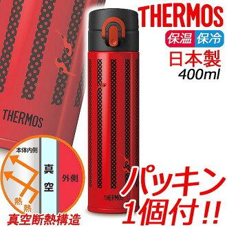 在日本熱水瓶 JOA 400 瓶 400 毫升鯉魚熱絕緣直接飲用真空絕緣國內真空保溫杯 jmy 05P05Nov16