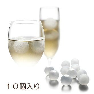 """Ice of the magic not melting"" which can be used repeatedly/Crystal ice ball(with ten pieces)"