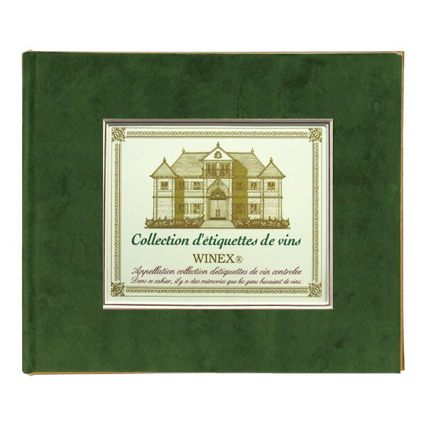 Wine label memory binder(Green)