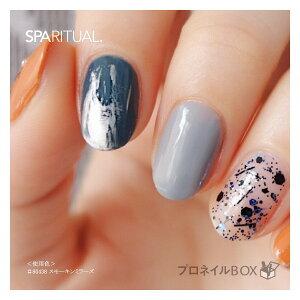 SpaRitualスパリチュアルネイルラッカー80438スモーキンミラーズ15mLSpaRitualJAPAN直営店